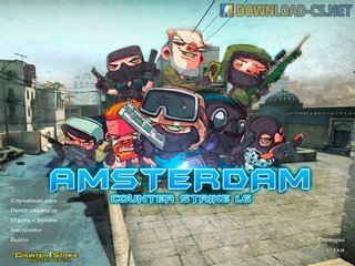Counter-Strike 1.6 от AmsterDam