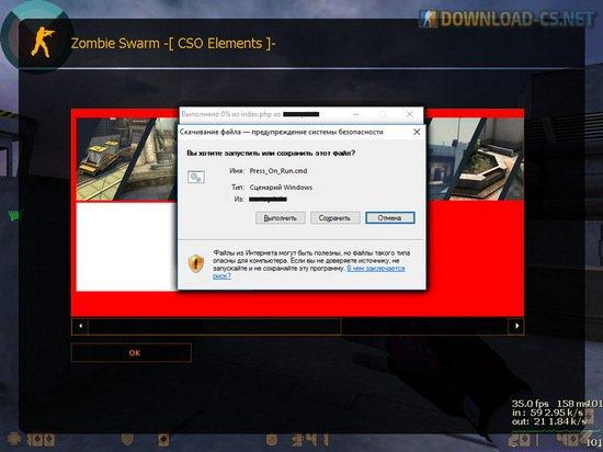 Уязвимости в игре Counter-Strike 1.6