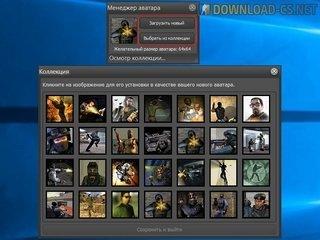 cs 1.6 с аватарками