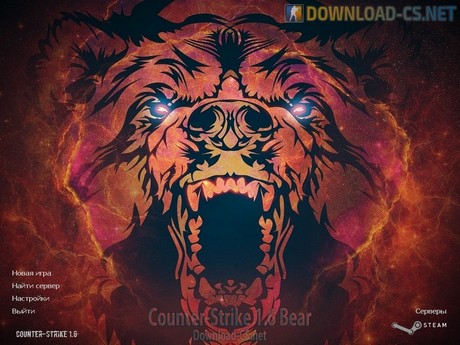 CS 1.6 Bear