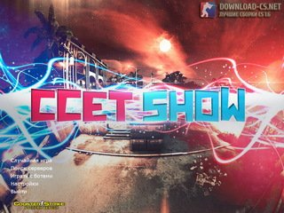 Counter-Strike 1.6 ccET SHOW