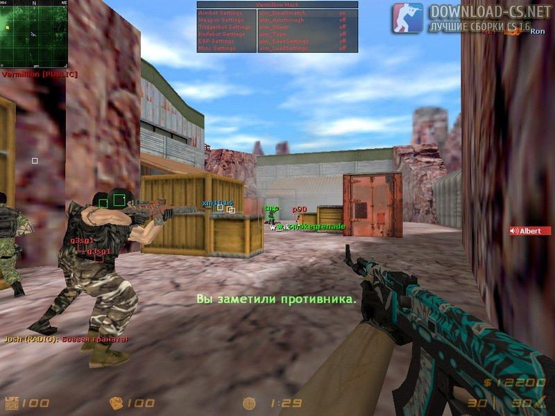 Скачать counter-strike 1. 6 v43 от cs-hlds. Ru софт cs 1. 6.