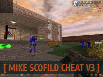 Чит Mike Scofild Cheat v3 для CS 1.6