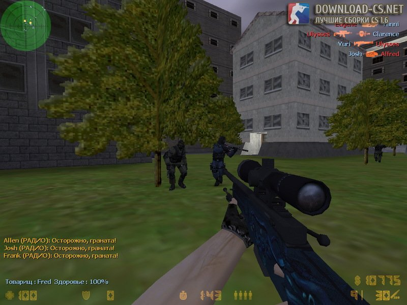 download counter strike 1.6 2018