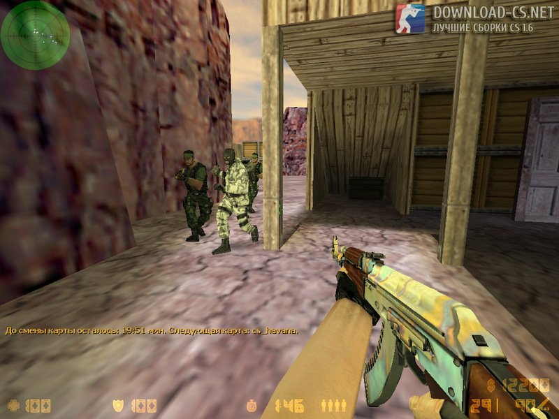Counter-strike 1. 6 with multiplayer support ported to android.