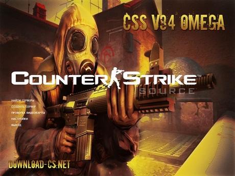 CS Source v34 Omega