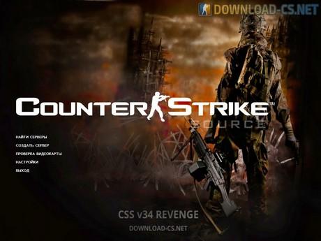 CS Source v34 Revenge