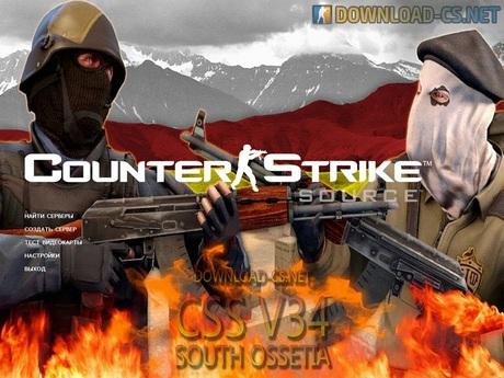 CSS v34 South Ossetia