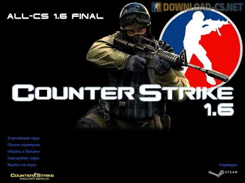 Скачать counter-strike 1. 6 all-cs final бесплатно и без вирусов.