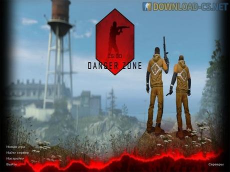 CS 1.6 Danger Zone