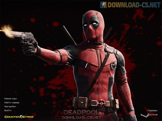 CS 1.6 Deadpool