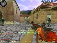 counter-strike 1.6 extreme