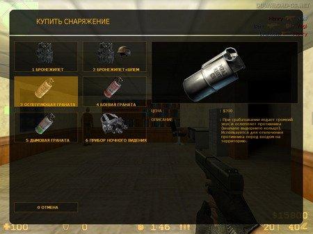 Flash гранаты и их применение в CS 1.6