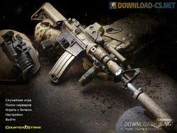кс 1.6 с золотым оружием