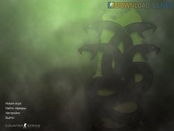 CS 1.6 Hydra