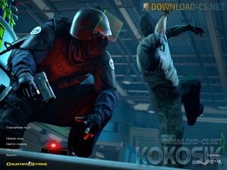 Скачать Counter-Strike 1.6 Kokosik