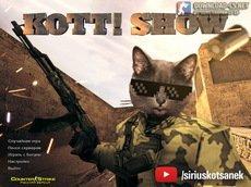 CS 1.6 от Kott! Show