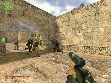 Тактика игры на de_dust2 в CS 1.6