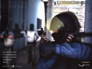 Counter-Strike 1.6 MegaFrag