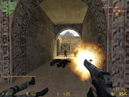 Пистолеты в Counter Strike 1.6