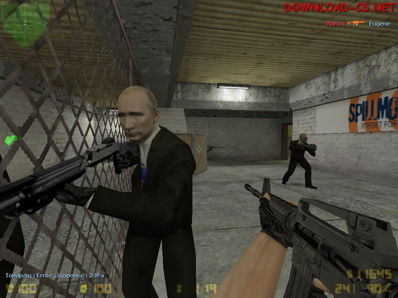 Counter strike 1. 6 model skins [for zombie mod] » cs-arena. Ru всё.