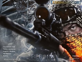 Counter-Strike 1.6 Reborn