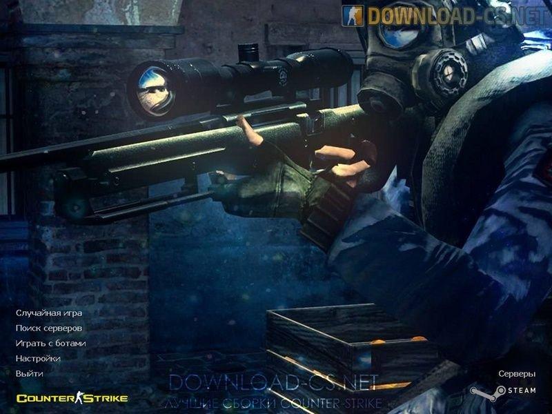 Counter Strike 1.6 с ботами