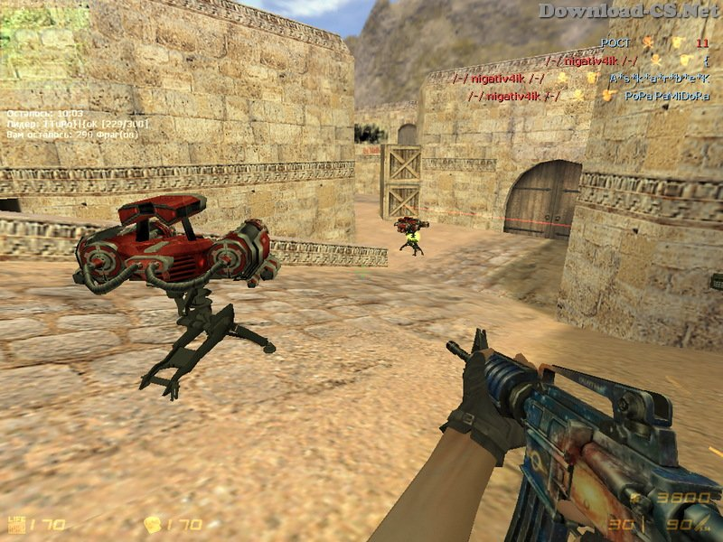 Скачать counter-strike 1. 6 sentry guns [csdm].