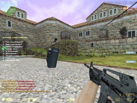 Игра в команде в Counter-Strike 1.6