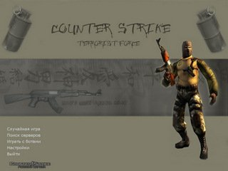 Counter-Strike 1.6 Ultimate 2016