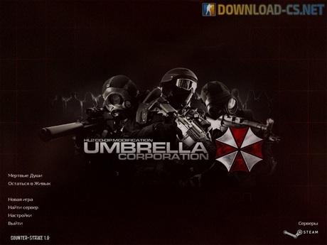 CS 1.6 Umbrella