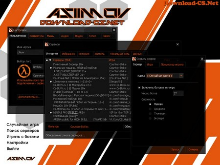 Тема GUI CS 1.6 Asiimov