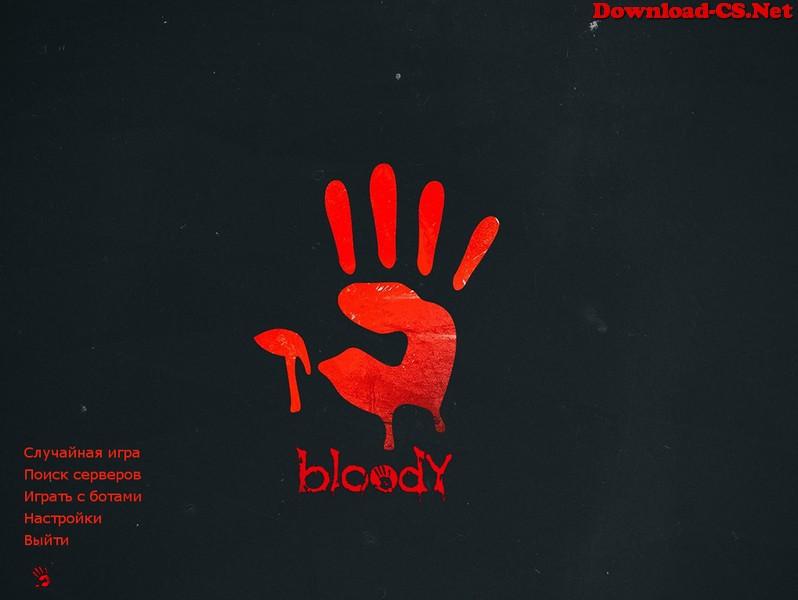 Архивы скины: Тема оформления GUI CS 1.6 Bloody Скачать