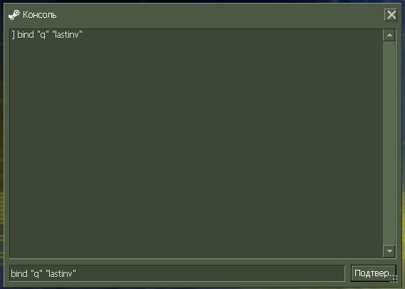 установка биндов в кс 1.6 через консоль