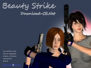 Counter-Strike 1.6 Beauty