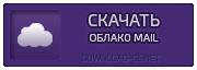 скачать cs с Yandex