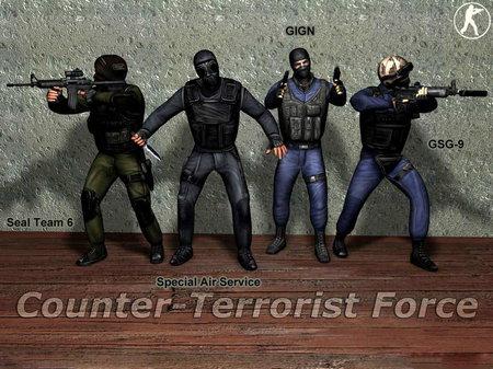 команда контр-террористов в кс 1.6