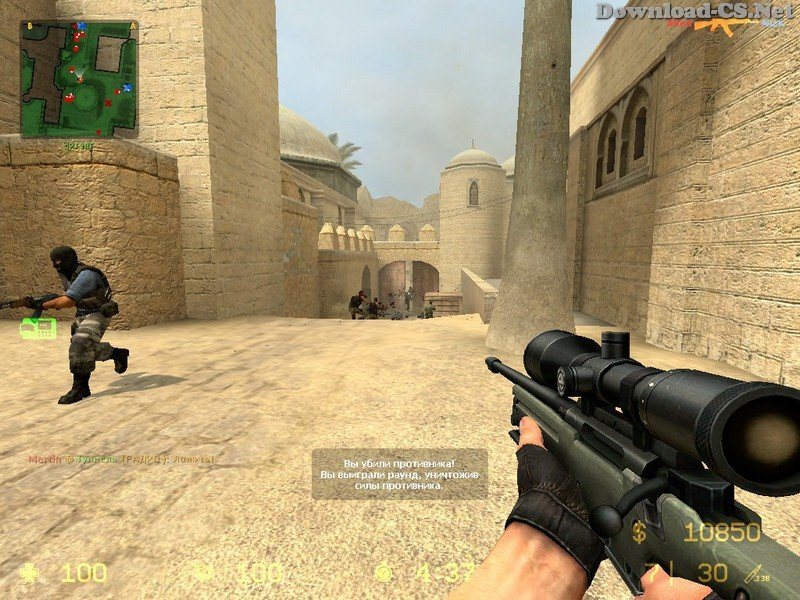 Cs go source