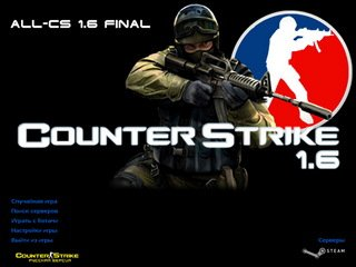 Counter-Strike 1.6 ALL-CS Final