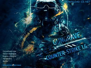 Counter-Strike 1.6 by GunGrave