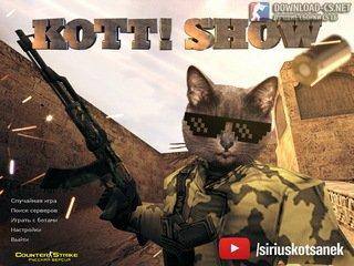 Скачать CS 0.6 Kott! Show