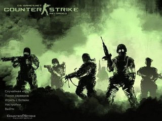 Counter-Strike 1.6 Reloaded 2016