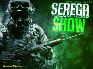 Counter-Strike 1.6 Serega Show