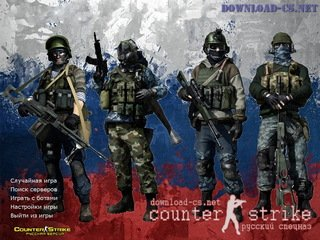 Counter-Strike 1.6 Русский Спецназ