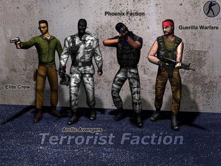 команда террористов в кс 1.6