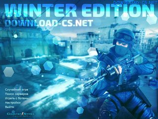Counter-Strike 1.6 Winter Edition